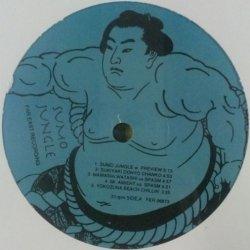 画像1: $ Soichi Terada / Sumo Jungle スキヤキ、相撲ネタ、爆笑 (FER-06873) YYY0-393-43-73