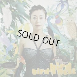 画像1: Bird / Bird's Nest (2LP) 完売 D4436