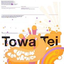 画像1: $$ Towa Tei / Funkin' For Jamaica (Vinyl One) 8573-89140-0 YYY256-2916-3-3