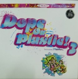 画像1: Various ‎/ Dope On Plastic! 3  (2LP) 残少 未 D3491