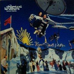 画像1: The Chemical Brothers / Leave Home  未 残少