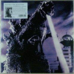 画像1: $ Destroy The Monsters Millennium Godzilla Remixes (COJA-50199-50200) 2LP 最終 D3637 未