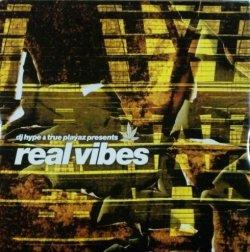 "画像1: DJ Hype / Real Vibes (12""×6) 残少 D3924"
