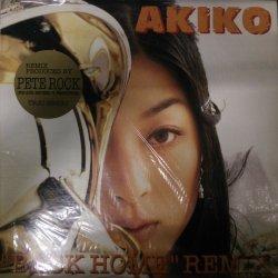 画像1: Akiko / Back Home (Remix) D4609 汚れ