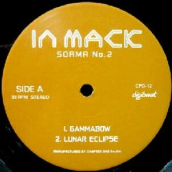 画像1: digibeat / IN MACK SORMA No.2