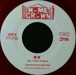 画像1: HOME GROWN feat. H-Man & Keyco / 青空 (7inch) 最終